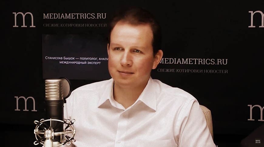 Станислав Бышок. Фото cis-emo.net