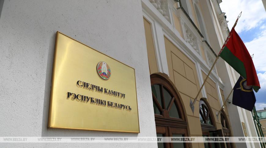 Следственным комитетом расследуются уголовные дела по фактам угроз в отношении должностных лиц