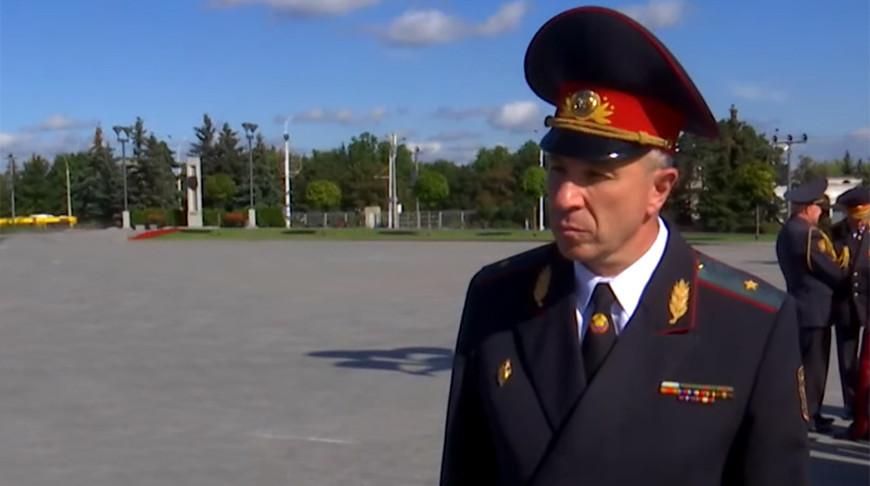 Скриншот видео СТВ