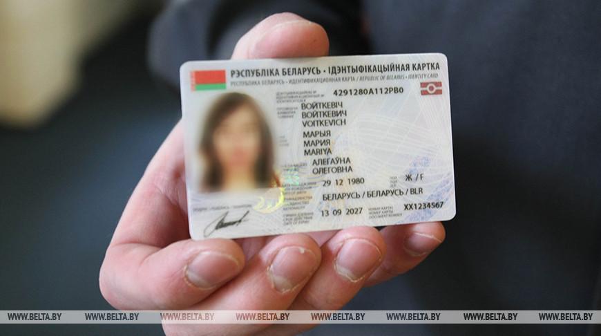 НЦЭУ проводит семинары по внедрению ID-карт и биометрических паспортов