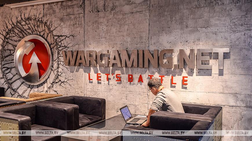 В офисе компанииWargaming. Фото из архива