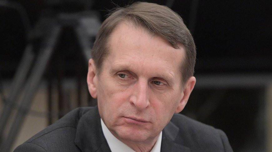 Сергей Нарышкин. Фото ТАСС