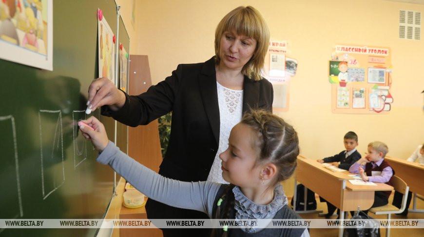 Карпенко: труд педагога - один из самых важных и благородных на Земле