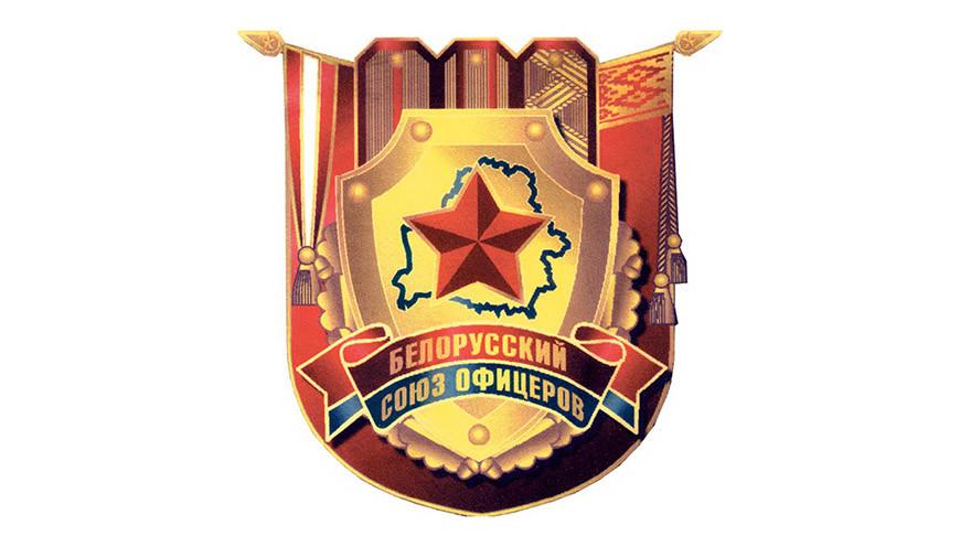 Белорусский союз офицеров: уличные протесты используются для раскола народа