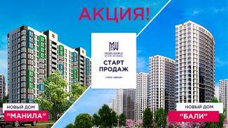 """Дом """"Манила"""" расположен в квартале """"Азия"""" комплекса Minsk World"""