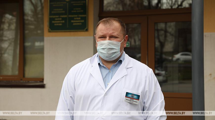 Александр Жинко