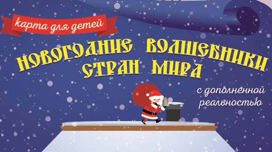 "Фото РУП ""Белкартография"""