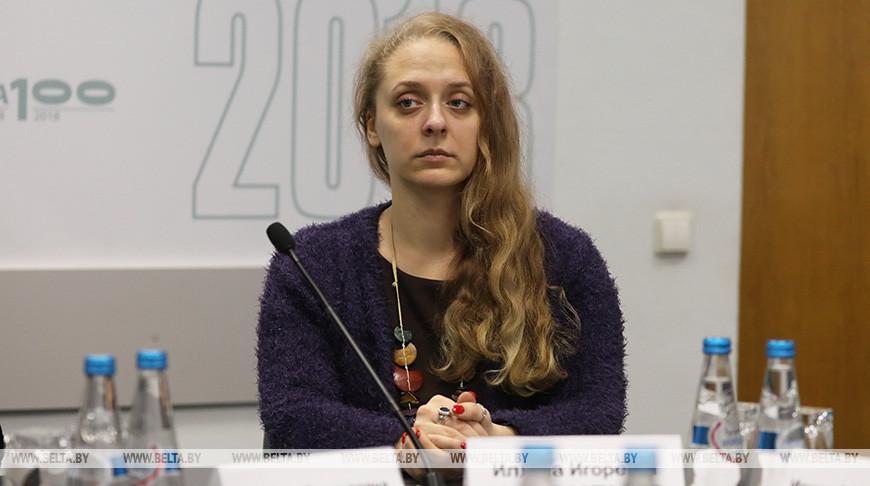Илляна Матвиенко