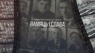 Скриншот из видео БГУ