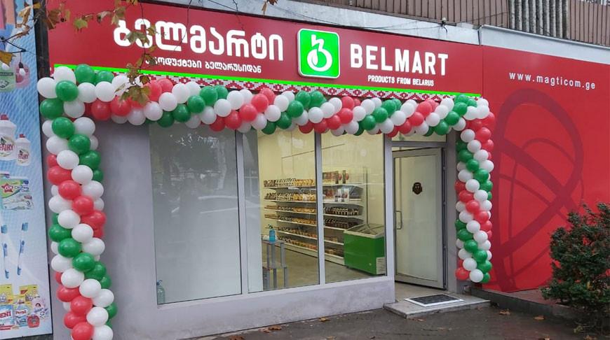 Фото посольства Беларуси в Грузии