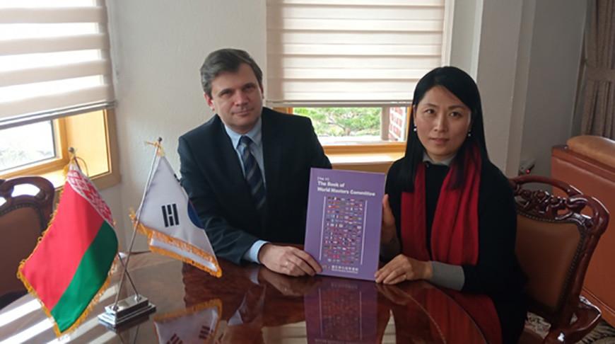 Фото посольства