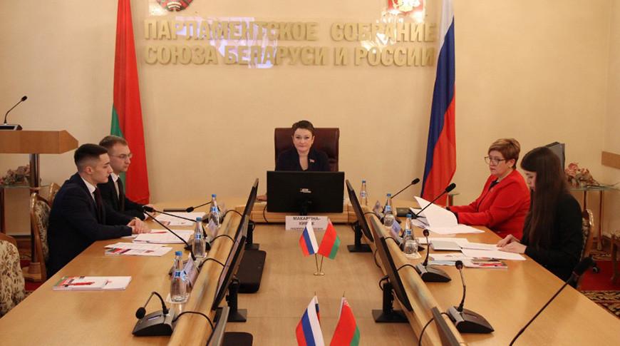 Фото Парламентского собрания Союза Беларуси и России