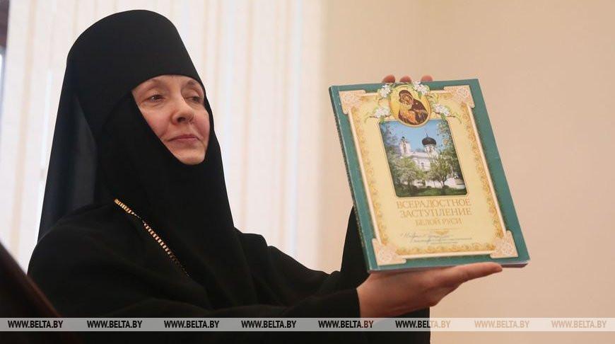 В Жировичском монастыре презентовали книгу о 500-летней истории обители