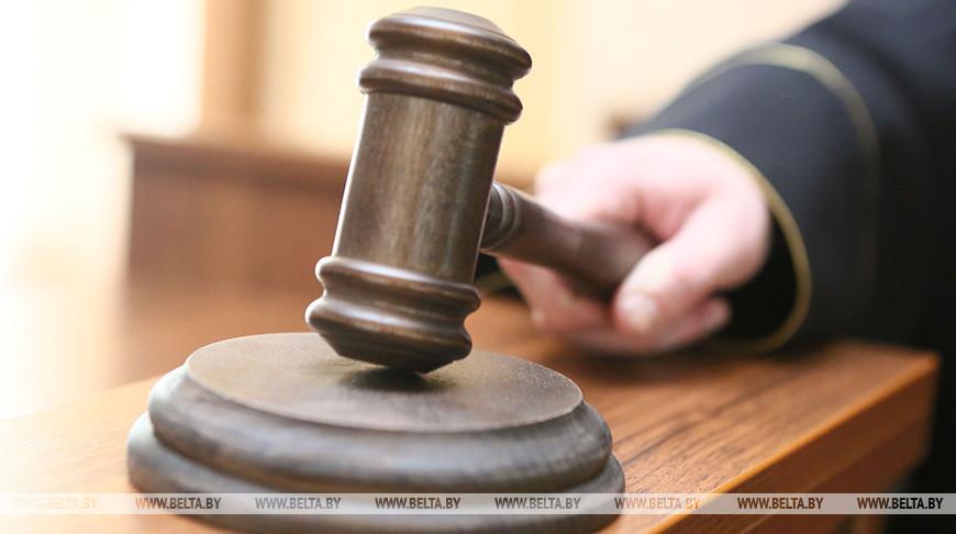 Имущественные споры составили 75% дел в экономическом суде Брестской области