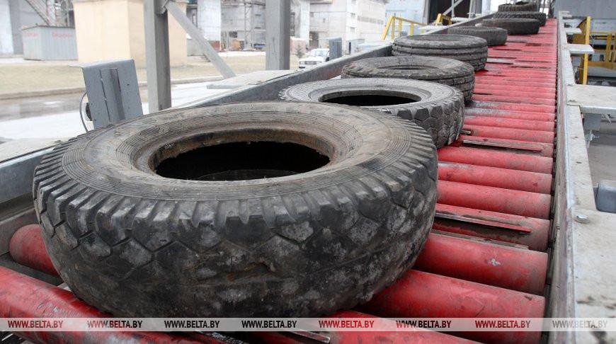 В Пинске наладили переработку изношенных шин