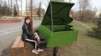 Рояль в парке Жилибера