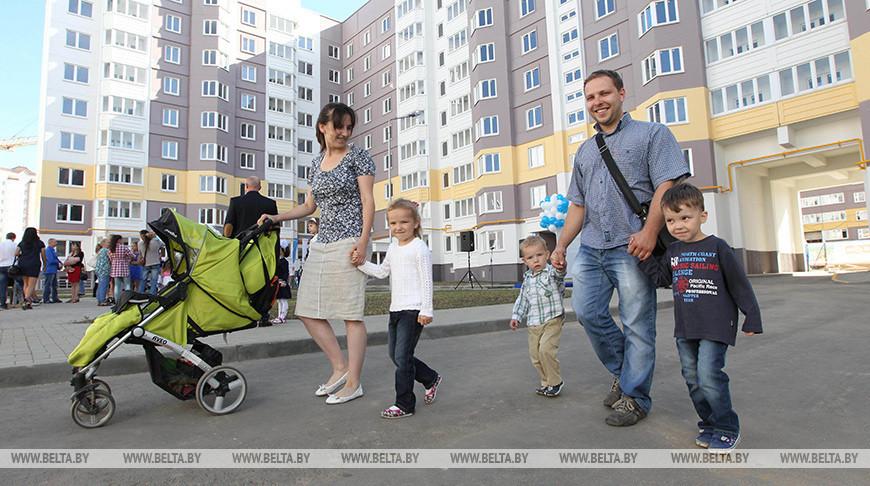 Более 2,1 тыс. многодетных семей Брестской области улучшат жилищные условия в этом году
