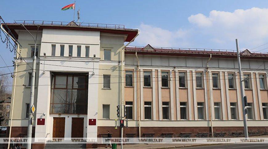 Комитетом государственного контроля Витебской области. Фото из архива