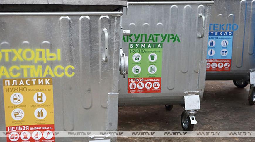 Пинчан научат правильно разделять мусор