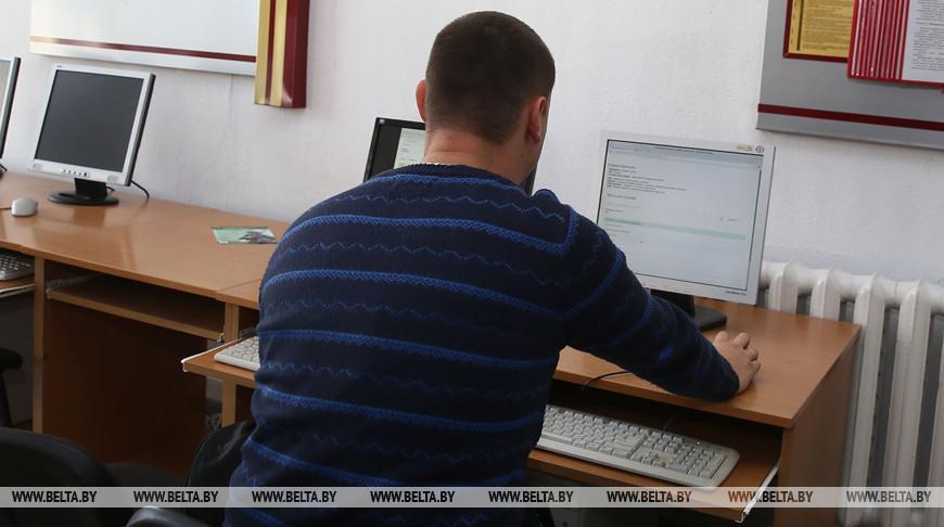 Электронную ярмарку вакансий проведут в Березовском районе