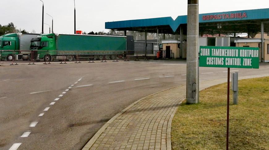 Фото Гродненской региональной таможни
