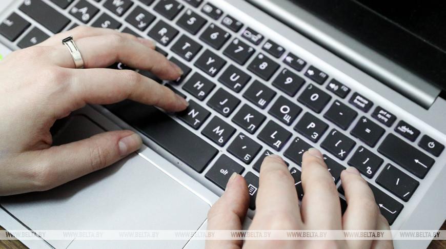 Девять организаций Минска участвуют сегодня в электронной ярмарке вакансий