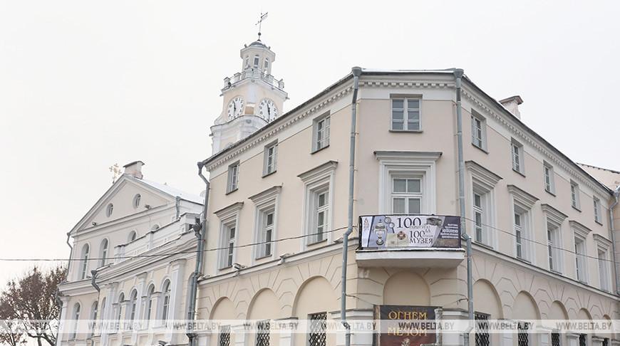 Витебский областной краеведческий музей. Фото из архива
