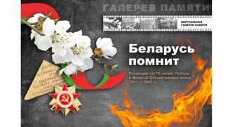 "Фото с сайта ""Новополоцк сегодня"""
