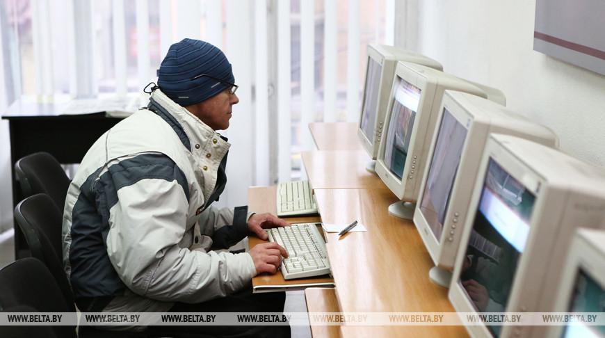 Более тысячи вакансий предложат на электронной ярмарке в Минске 21 мая