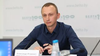 Александр Проминский
