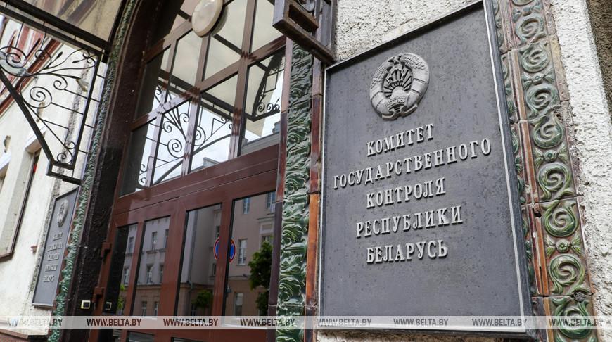 КГК выявил нарушения при добыче полезных ископаемых в Брестской области