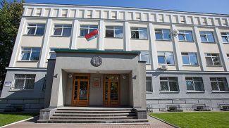 Прокуратура Витебской области. Фото из архива