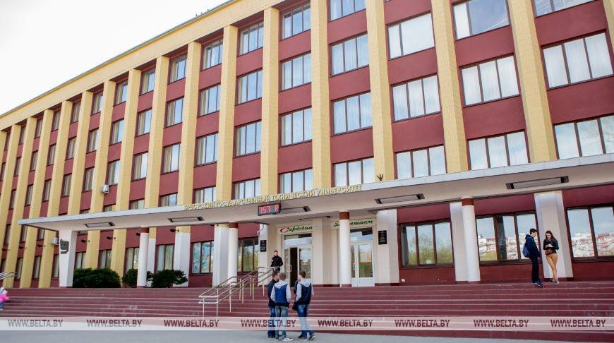 Фото из архива. Брестский государственный технический университет