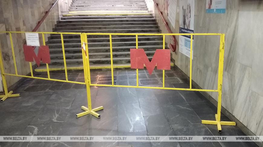 Один из выходов со станции метро 'Первомайской' закрыли на ремонт по 30 июня