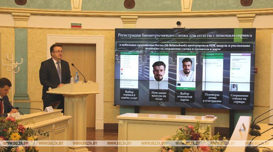 В Минске тестируют оплату проезда в метро с помощью системы распознавания лиц