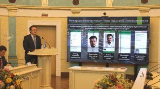 Начальник управления цифровой трансформации Беларусбанка Виктор Безруков во время презентации