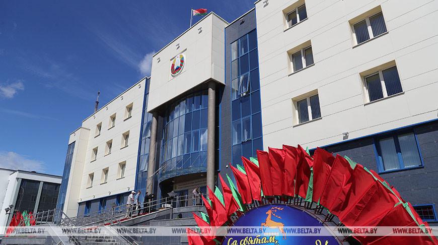 В Гродно открыли новое здание главного управления юстиции облисполкома и органов принудительного исполнения.