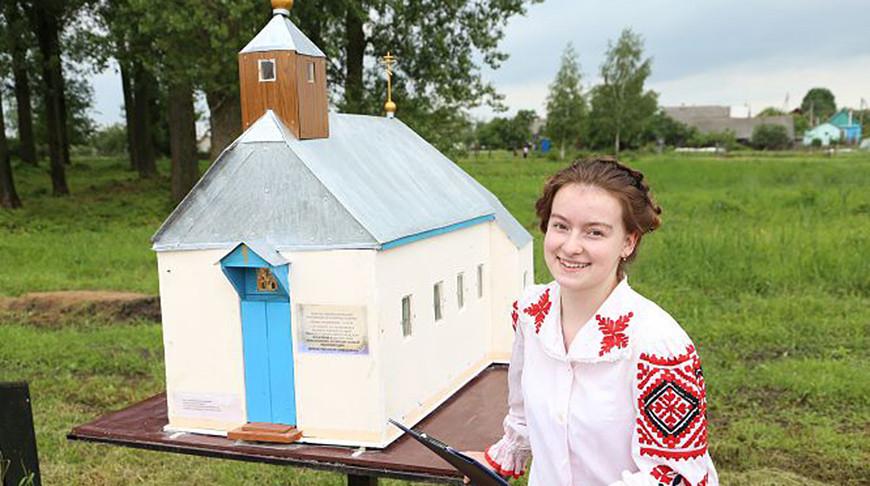 """Фото  """"Ляхавiцкi веснiк"""""""