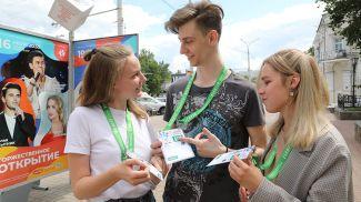 Участники фестиваля София Борисенко, Илья Пшонко и Владислава Старикова