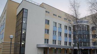 Могилевский областной онкодиспансер. Фото из архива