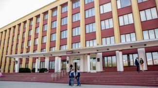 Брестский государственный технический университет. Фото из архива