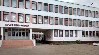 Средняя школа №37 Могилева. Фото Яндекс