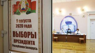 Участок №22 в Витебске