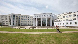 Барановичский государственный университет. Фото из архива