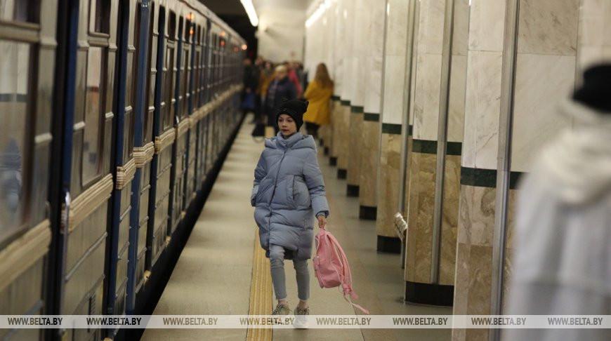 Детей и подростков приглашают поучаствовать в акции 'День знаний в Минском метро'