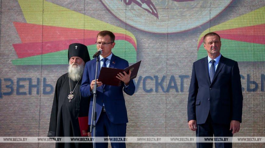 День письменности объединяет тех, кто любит Беларусь — Кунцевич