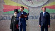 День письменности объединяет тех, кто любит Беларусь - Кунцевич