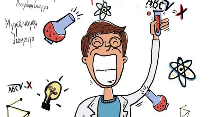 'Веселая наука' ждет посетителей Дома-музея I съезда РСДРП