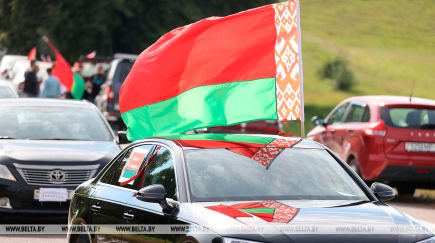 Патриотический автопробег 'За Беларусь!' пройдет в Городке