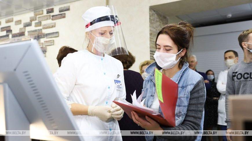 Smart-регистратуру запустили в Брестской областной консультативной поликлинике